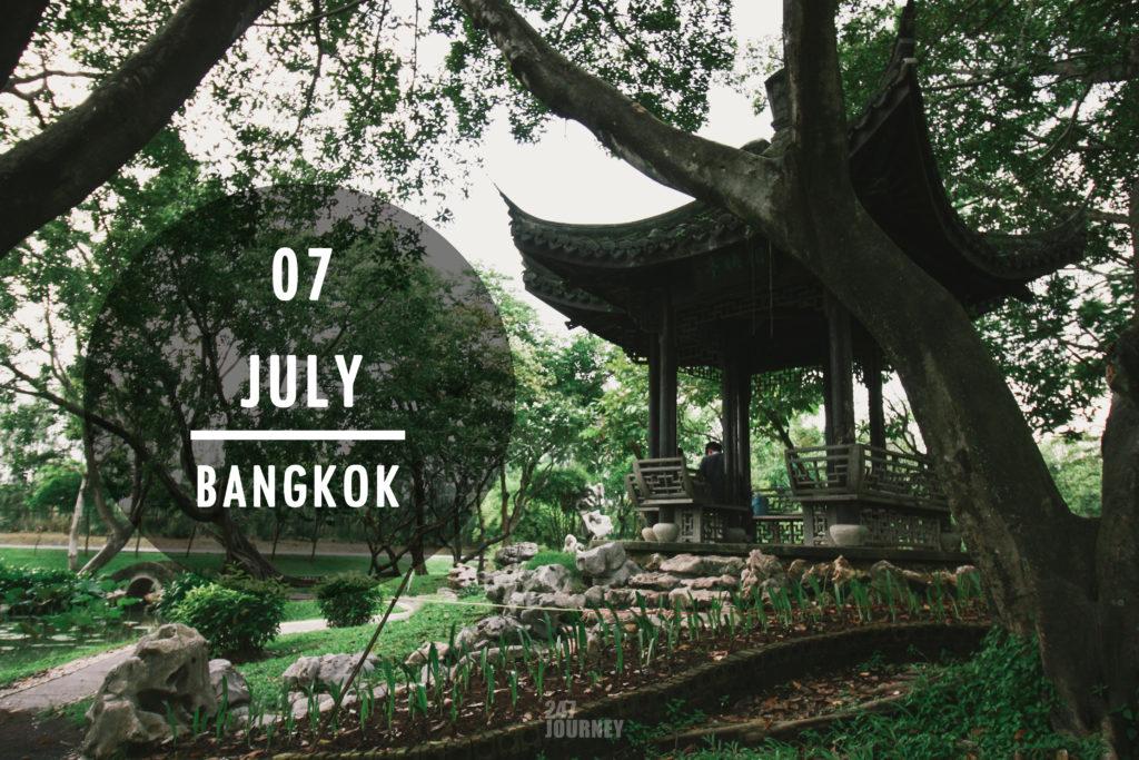 07-july-2017