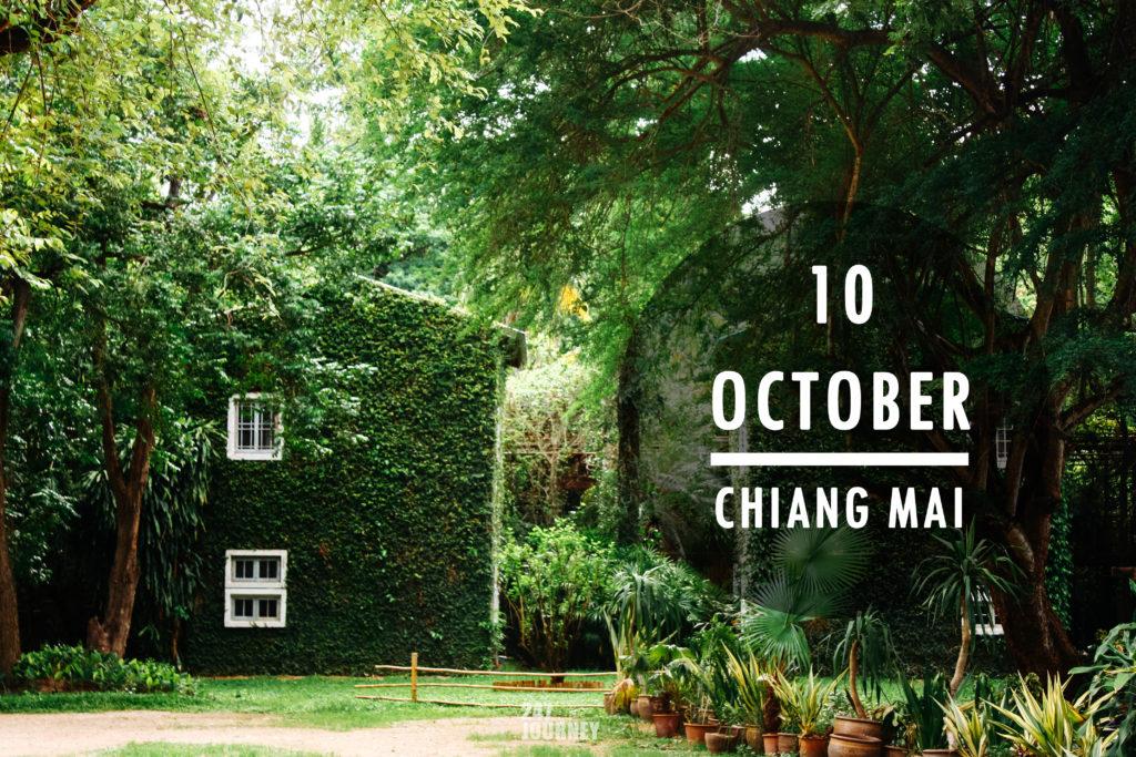 10-october-2017