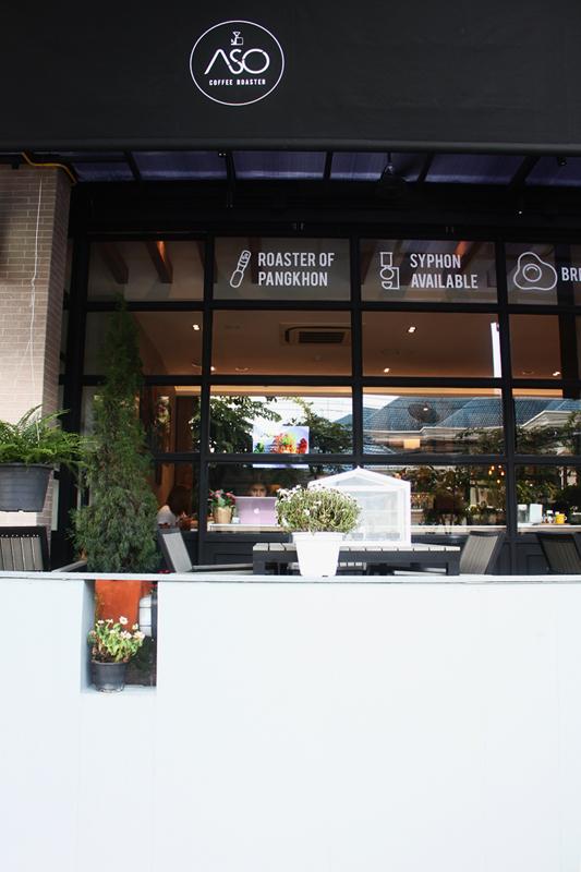ASO Coffee ร้านกาแฟใกล้โรงแรมเดอโบตั๋น