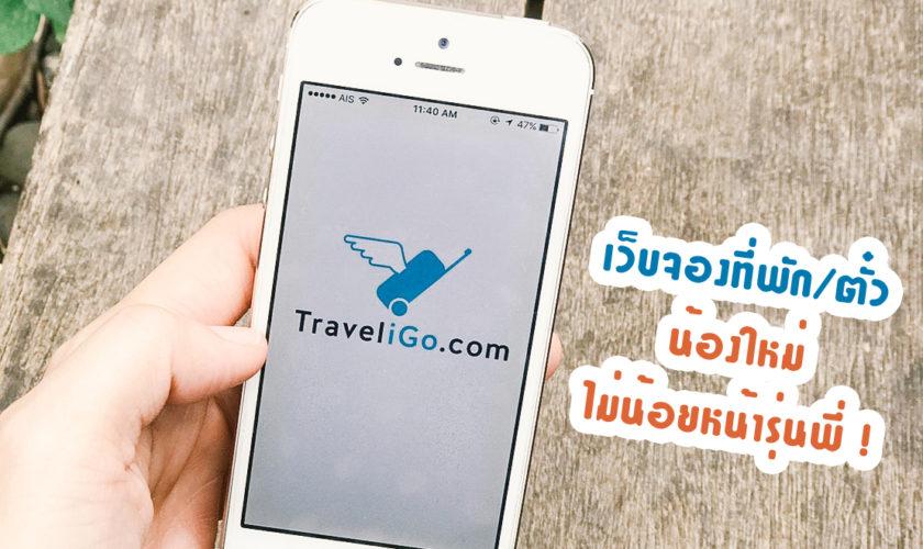 cover traveligo