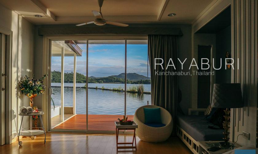 rayaburi resort กาญจนบุรี