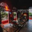 Amdaeng Hotel
