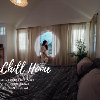MaChill-Home-1