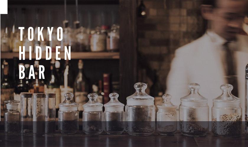 hidden-bar-tokyo