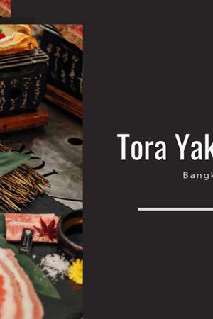 บุฟเฟ่ต์พรีเมียม-Tora-Yakiniku