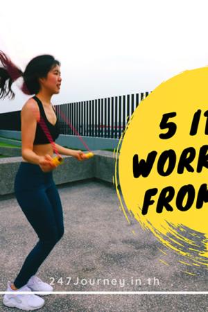 5-อุปกรณ์หาง่าย-ออกกำลังกายที่บ้าน