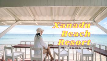 Xanadu-Beach-Resort