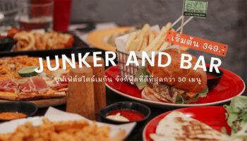 Junker-and-Bar-สวนพลู