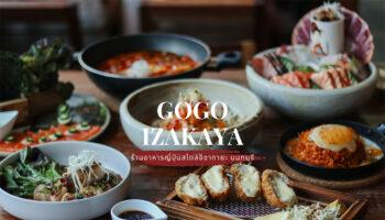 Gogo-Izakaya