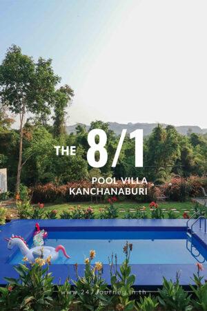 The 81 Pool Villa Kanchanaburi